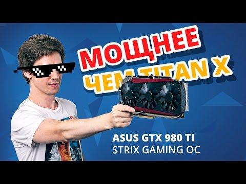 Zotac Nvidia Geforce Gtx 560 2Gb Review - casesinstruction