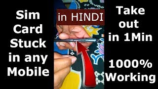 How to remove stuck SIM CARD from any Mobile | How to eject ...