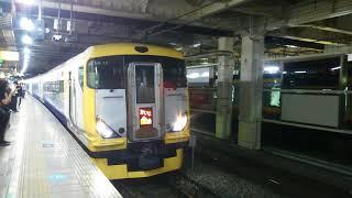 山かいじ号、発車‼立川:2018年7月28日