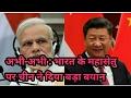 अभी-अभी : भारत के महासेतु पर चीन ने दिया बड़ा बयान