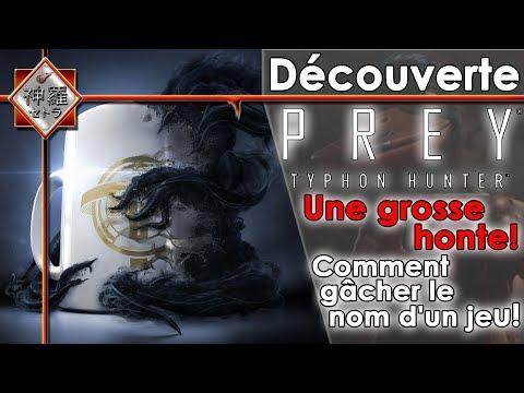 Prey Typhon Hunter - Le mode multi de Prey, une honte! thumbnail