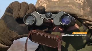 Бойцы АТО сбили российский беспилотник Орлан-10, который залетел на Донбасс