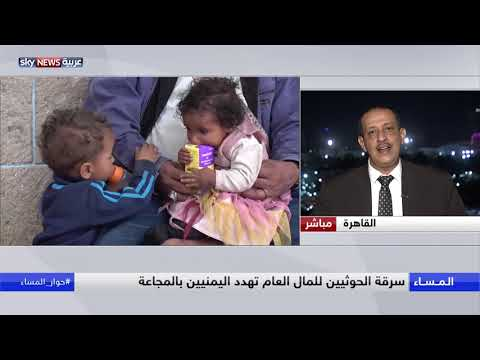 ميليشيات الحوثي تسرق مليارات مخصصة للمتقاعدين وتسخرها لقتال اليمنيين  - نشر قبل 3 ساعة