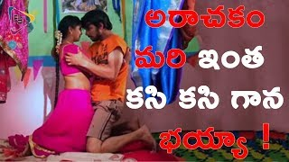 Kasi Kasi Gaa - Most Romantic Song    Lovers Club Telugu Movie   Romantic Video Songs   FilmiEvents