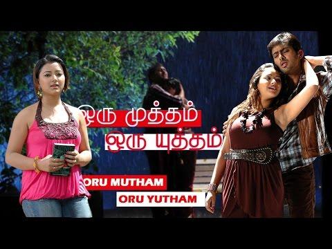 new tamil online movie | oru mutham oru yutham | tamil full movie | full hd | 2015 upload