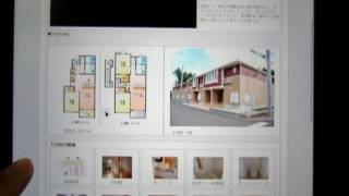 【7/25】新着賃貸2件の不動産情報。高島礼子(身長:168cm)、西尾由佳理...