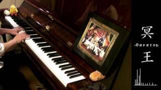 ニコニコ動画で弾いておられた4名の方の楽譜を混ぜて弾いています。 現...