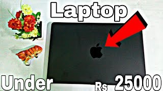 Best Budget Laptop Under Rs 25000 | hp | Unboxing & Review | 2018