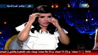 فيديو| أمينة تكشف عن عمليات التجميل التي أجرتها