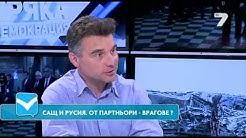 Пряка демокрация Е23  - България се циганизира