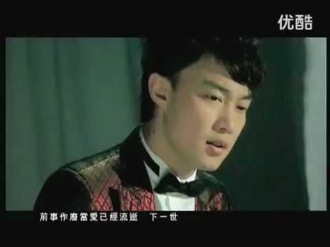 陳奕迅 - 白玫瑰MV