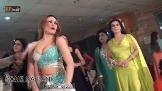 SONE KA PANI   GHAZAL HOT MUJRA AT PAKISTANI PARTY 2016