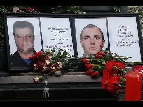 Герой России Олег Пешков и Александр Позынич