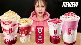공차 신메뉴 리뷰 먹방! (딸기 치즈 쥬얼리 밀크티, …