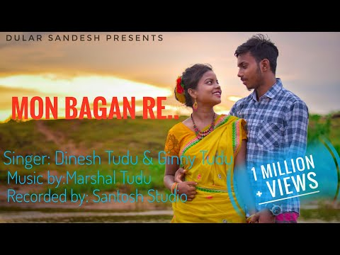 Mon Bagan Re Superhit Morden Traditional Santhali Video