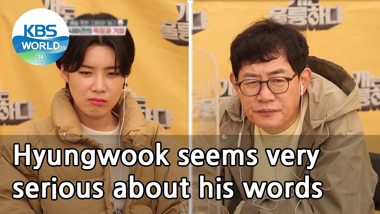 Hyungwook seems very serious about his words (Dogs are incredible) | KBS WORLD TV 210421