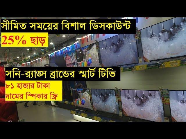 sony tv live bangladesh video, sony tv live bangladesh clip