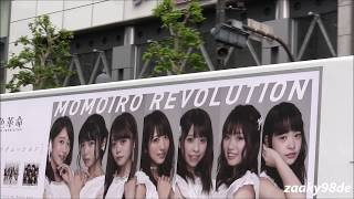 """桃色革命 """"カタオモイ / 涙ソリューション"""" 広告トラック #桃色革命 #mo..."""