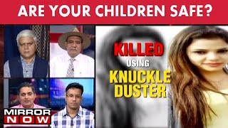 Actress Kritika killed for a mere Rs 6000 – The Urban Debate (July 11)