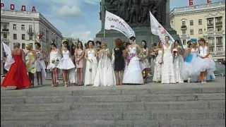 Парад НЕВЕСТ - 2012 в Минске!!! - 9ч.(14). 22 июля Беларусь!