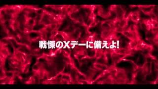 映画 『寄生体X』 公式予告編