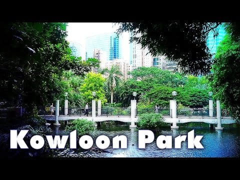 Kowloon Park 九龍公園 / Hong Kong HD