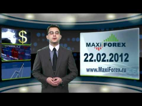 22.02.12 - Прогноз курсов валют. Евро, Доллар, Фунт. MaxiForex (RUS)