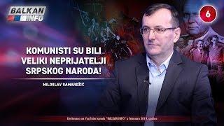 INTERVJU: Miloslav Samardžić - Komunisti su bili veliki neprijatelji srpskog naroda! (17.2.2019)