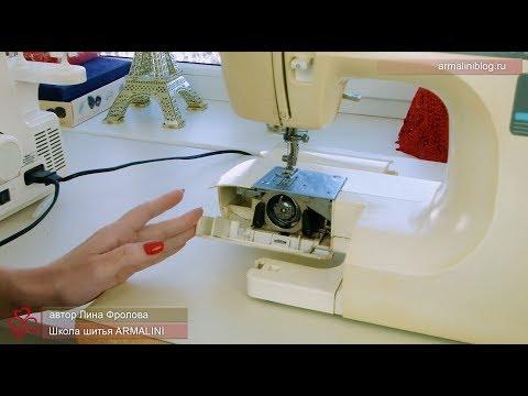 Электромеханические швейные машины Швейные машины
