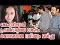 Download മോഹൻലാൽ പ്രസിഡന്റായ ശേഷം രണ്ടാമത്തെ നടിയും മരിച്ചു | Actress Priyanka Latest News in Mp3, Mp4 and 3GP