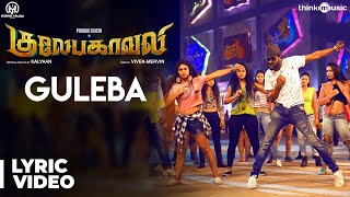 #guleba song | #gulaebaghavali is an upcoming tamil action comedy film, written and directed by kalyaan produced kjr studios. #prabhudeva #hansika...