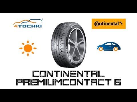 Летняя шина Continental PremiumContact 6 на 4 точки