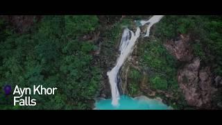 Ayn Khor Falls