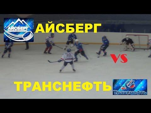 Открытие первенства России по хоккею в Новосибирске Регион «Сибирь-Дальний Восток»