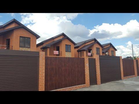 Аренда домов в Краснодаре | продажа домов в Краснодаре