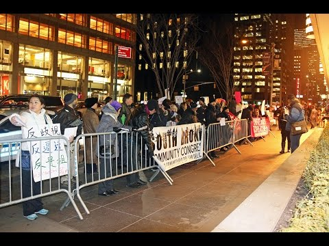 Citywide Alliance Against Displacement Protest REBNY Gala at NY Hilton Hotel