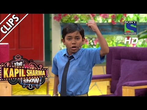 Khajur ke school mein parents meeting - The Kapil Sharma Show - Episode 6 - 8th May 2016