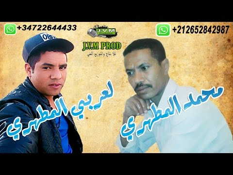 Mohamed El Matahri 2016 | Yama Nabghiha (J.V.M PROD)