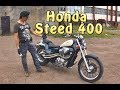 Мал, да удал. Тест драйв Honda Steed 400. #Докатились!