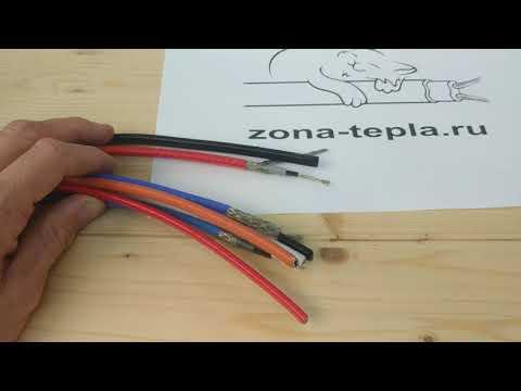 Греющий кабель внутрь трубы - различия