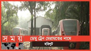 এ যেন আরেক 'বালিশ কাণ্ড'! | Demu Train | Bangladesh Railway
