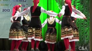 Bulgarian Folklore Dance Болгарский Танец Фольклор