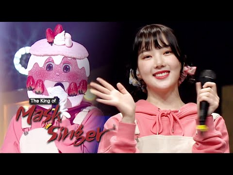 Is It Really Yerin?! [The King Of Mask Singer Ep 228]