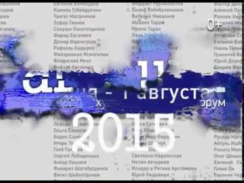 Art Ufa 2015