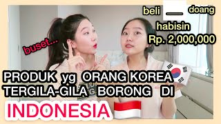 PRODUK MANTAP‼️👍🏼di INDONESIA yang ORG KOREA BORONG! | Indonesian products that foreigners love
