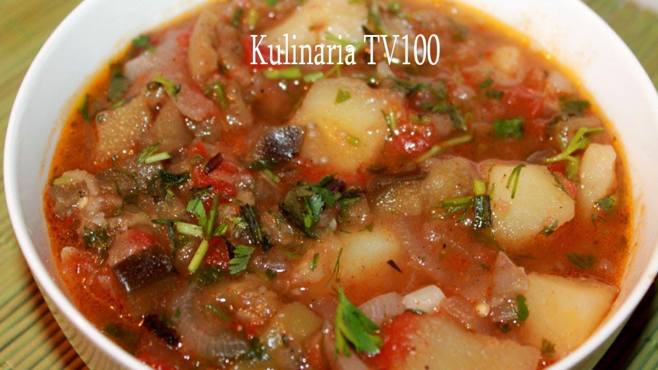 Приготовление овощного рагу рецепты с помидорами тюнинг фит ария автомагнитолы
