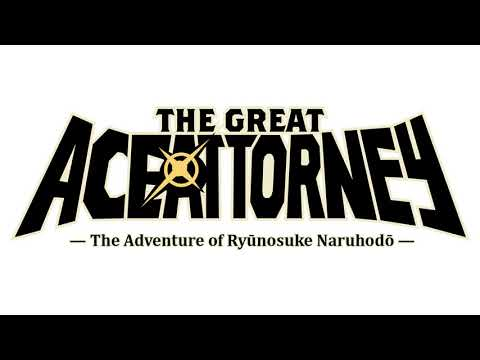Natsume Sōseki ~ I Am Innocent - The Great Ace Attorney Music Extended