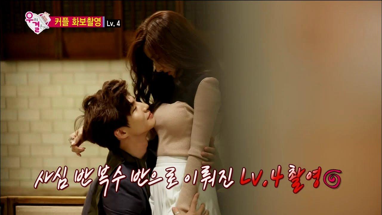 Download 【TVPP】Song Jae Rim - Couple Photo Shoot, 송재림 - 초밀착! 소은과의 아찔한 커플 화보촬영 [1/2] @ We Got Married
