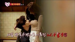 【TVPP】Song Jae Rim - Couple Photo Shoot, 송재림 - 초밀착! 소은과의 아찔한 커플 화보촬영 [1/2] @ We Got Married