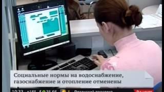видео Постановление СИП от 09.09.2014 г. по делу No А76-10025/2013